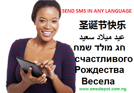 send-sms-in-all-languages